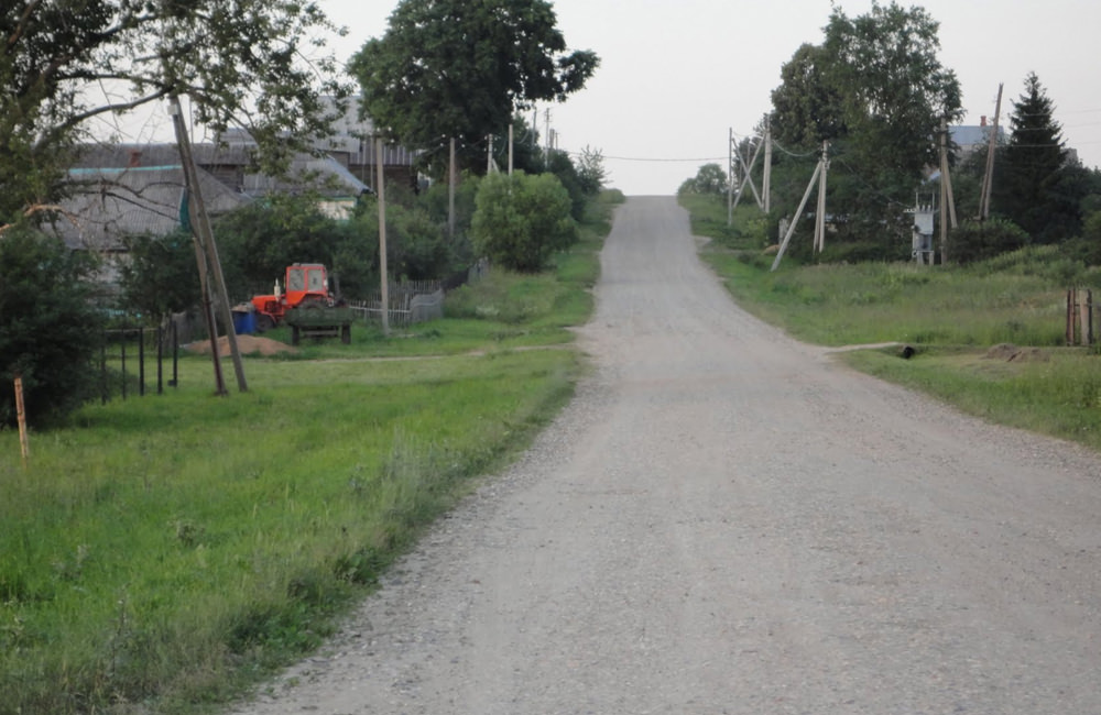 термобелье лотошинский район деревня шубино как доехать обеспечивает высокий уровень