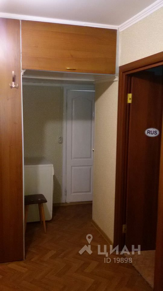 kvartira-moskva-veshnyakovskaya-ulica-408190749-1